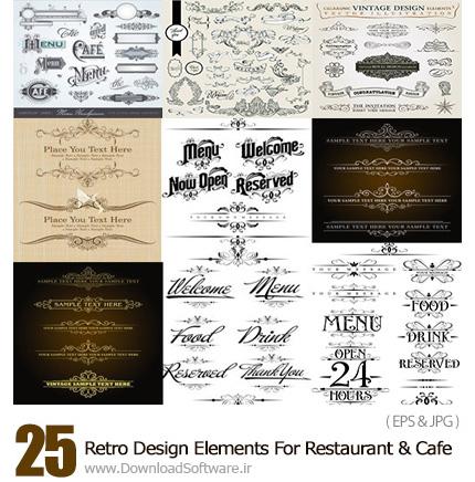 دانلود تصاویر وکتور عناصر تزئینی برای کافه و رستوران - Retro Design Elements For A Restaurant And Cafe