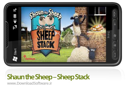 دانلود Shaun the Sheep – Sheep Stack 1.0.010 – بازی گوسفند ناقلا برای اندروید