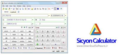 دانلود Sicyon Calculator + portable نرم افزار ماشین حساب علمی