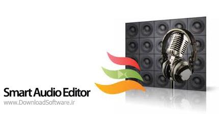 دانلود Smart Audio Editor نرم افزار ویرایش فایل صوتی