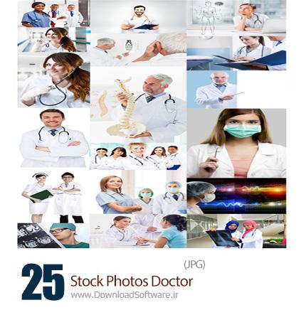 دانلود تصاویر با کیفیت پزشک، دکتر، چشم پزشک، دندانپزشک و ... - Stock Photos Doctor