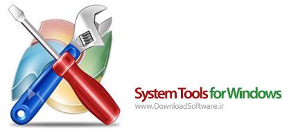 دانلود System Tools for Windows portable نرم افزار ابزارهای سیستم