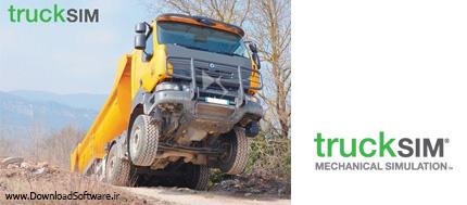 دانلود TruckSim نرم افزار شبیه ساز مکانیکی خودرو های تجاری و نظامی