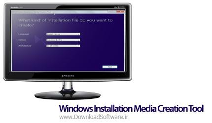 دانلود Windows Installation Media Creation Tool ساخت دیسک بوت نصب ویندوز 10