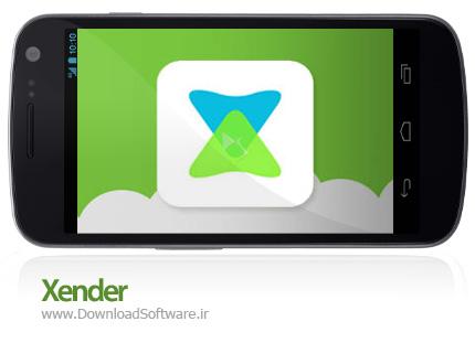 دانلود Xender – نرم افزار انتقال سریع اطلاعات در اندروید