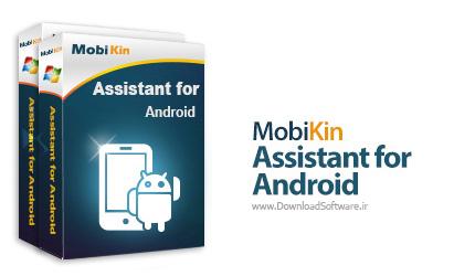 دانلود MobiKin Assistant for Android - نرم افزار بکاپ گیری و مدیریت اطلاعات و برنامه های نصب شده بر روی دستگاه های اندروید