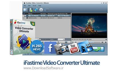 دانلود iFastime Video Converter Ultimate نرم افزار مبدل ویدیویی