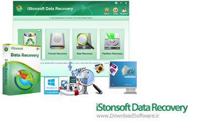 دانلود iStonsoft Data Recovery نرم افزار بازیابی اطلاعات