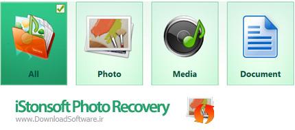 دانلود iStonsoft Photo Recovery نرم افزار بازیابی تصاویر