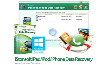 دانلود iStonsoft iPad/iPod/iPhone Data Recovery 2.1.39 نرم افزار بازیابی اطلاعات گوشی های اپل