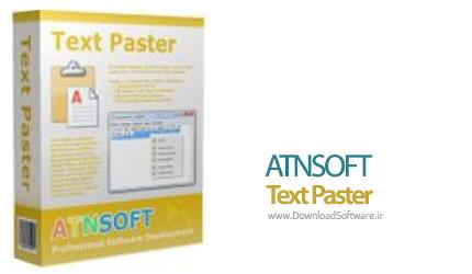 دانلود ATNSOFT Text Paster نرم افزار کپی متن به کلیپ برد
