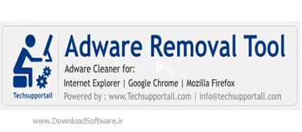 دانلود Adware Removal Tool  نرم افزار حذف تبلیغات مزاحم