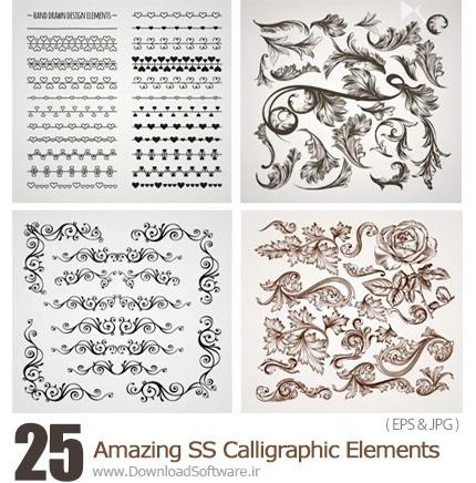 دانلود تصاویر وکتور گل و بوته و طرح های تزیین خوشنویسی از شاتر استوک - Amazing ShutterStock Calligraphic Elements