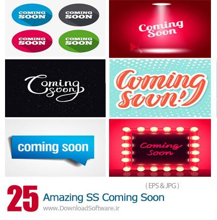 دانلود تصاویر وکتور به زودی، Coming Soon از شاتر استوک - Amazing ShutterStock Coming Soon