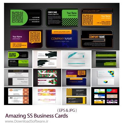 دانلود تصاویر وکتور کارت ویزیت های متنوع از شاتر استوک - Amazing Shutterstock Business Cards