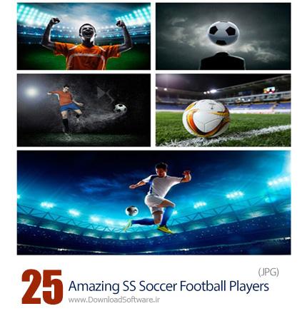 دانلود تصاویر با کیفیت فوتبال، فوتبالیست، زمین فوتبال از شاتراستوک - Amazing Shutterstock Soccer Football Players