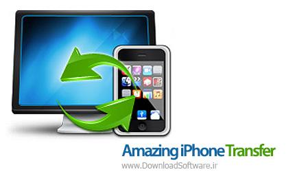 دانلود Amazing iPhone Transfer نرم افزار مدیریت آیفون و آیپد
