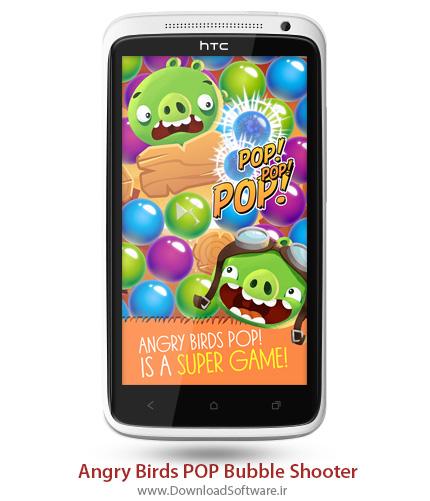 دانلود Angry Birds POP Bubble Shooter 2.2.0 بازی انگری بیردز استلا پاپ اندروید