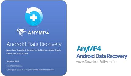 دانلود AnyMP4 Android Data Recovery نرم افزار بازیابی اطلاعات اندروید
