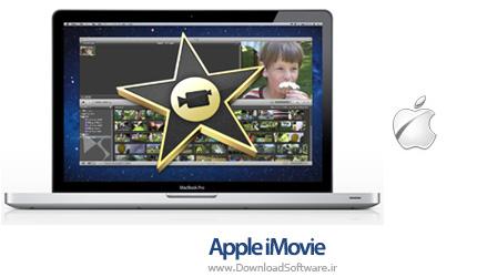 دانلود Apple iMovie – نرم افزار ساخت و ویرایش فیلم برای مک