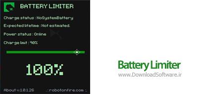 دانلود Battery Limiter نرم افزار مدیریت شارژ باطری لپ تاپ