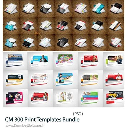 دانلود 300 تصویر لایه باز قالب های آماده بروشور، فلایر و کارت ویزیت تبلیغاتی - CM 300 Print Templates Bundle