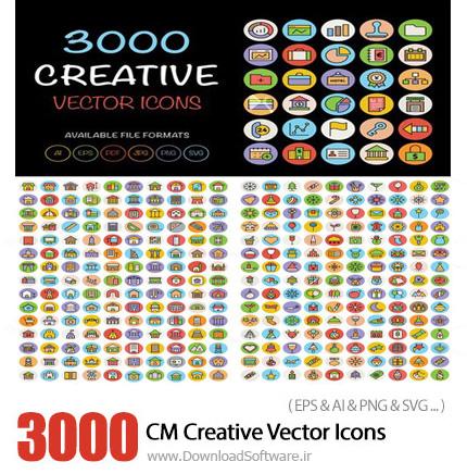 دانلود 3000 تصویر وکتور آیکون های متنوع - CM 3000 Creative Vector Icons Bundle