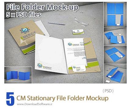 دانلود تصاویر لایه باز قالب پیش نمایش یا موکاپ فایل و فولدر - CM Stationary File Folder Mockup