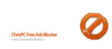 دانلود ChrisPC Free Ads Blocker نرم افزار مسدود سازی تبلیغ مزاحم