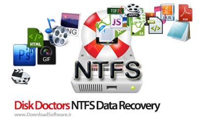 دانلود Disk Doctors NTFS Data Recovery نرم افزار بازیابی از دیسک های NTFS