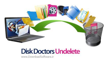 دانلود Disk Doctors Undelete نرم افزار قدرتمند بازیابی فایل ها