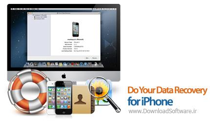 دانلود Do Your Data Recovery for iPhone بازیابی اطلاعات آیفون