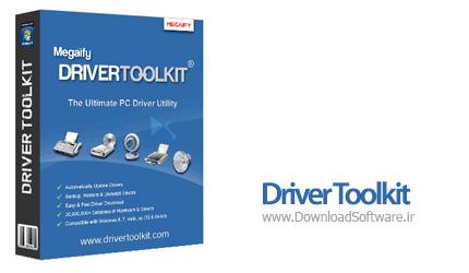 دانلود Driver Toolkit نرم افزار آپدیت درایور