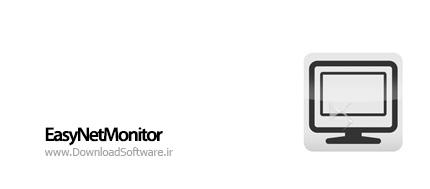 دانلود EasyNetMonitor نرم افزار دستیابی به اطلاعات اینترنت شما