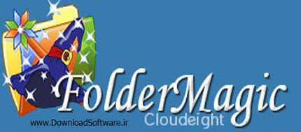 دانلود FolderMagic نرم افزار تغییر رنگ پوشه ها