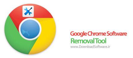 دانلود Google Chrome Software Removal Tool portable نرم افزار بالابردن امنیت کروم