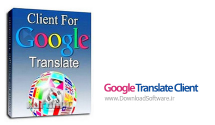 Google-Translate-Client-cover