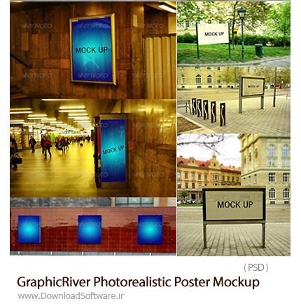 دانلود تصاویر لایه باز قالب پیش نمایش یا موکاپ پوستر از گرافیک ریور - GraphicRiver Photorealistic Poster Mockup