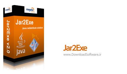 دانلود Jar2Exe Enterprise Edition نرم افزار بسته بندی، اجرا، و محافظت برنامه های جاوا