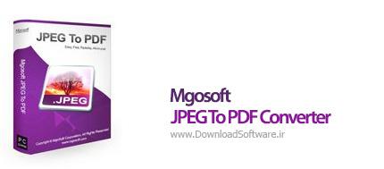 دانلود Mgosoft JPEG To PDF Converter نرم افزار تبدیل عکس به پی دی اف