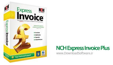 دانلود NCH Express Invoice Plus نرم افزار چاپ فاکتورها