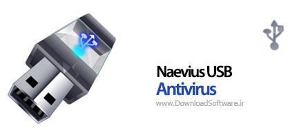 دانلود Naevius USB Antivirus + Portable نرم افزار آنتی ویروس یو اس بی