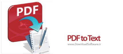 دانلود PDF to Text نرم افزار مبدل پی دی اف به متن