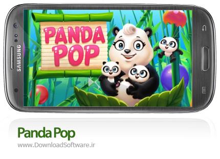 دانلود بازی Panda Pop – پاندا پاپ برای اندروید + پول بی نهایت
