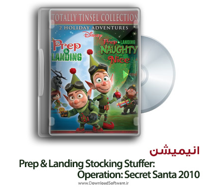 دانلود انیمیشن کوتاه Prep & Landing Stocking Stuffer: Operation: Secret Santa 2010