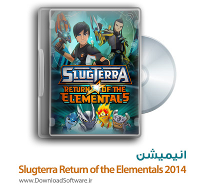دانلود انیمیشن Slugterra Return of the Elementals 2014