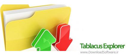 دانلود Tablacus Explorer نرم افزار مدیریت فایل ها