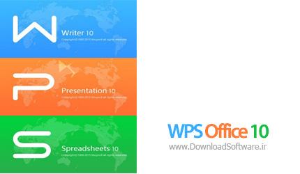 دانلود WPS Office 10 Free نرم افزار مجموعه آفیس
