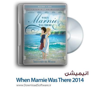 دانلود انیمیشن When Marnie Was There 2014