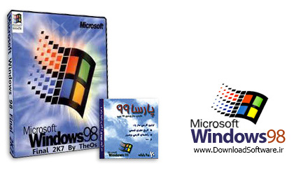 Windows-98-SE-Arabic-cover-downloadsoftware.ir